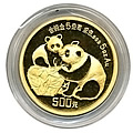 Chinese Gold Pandas Five Ounce