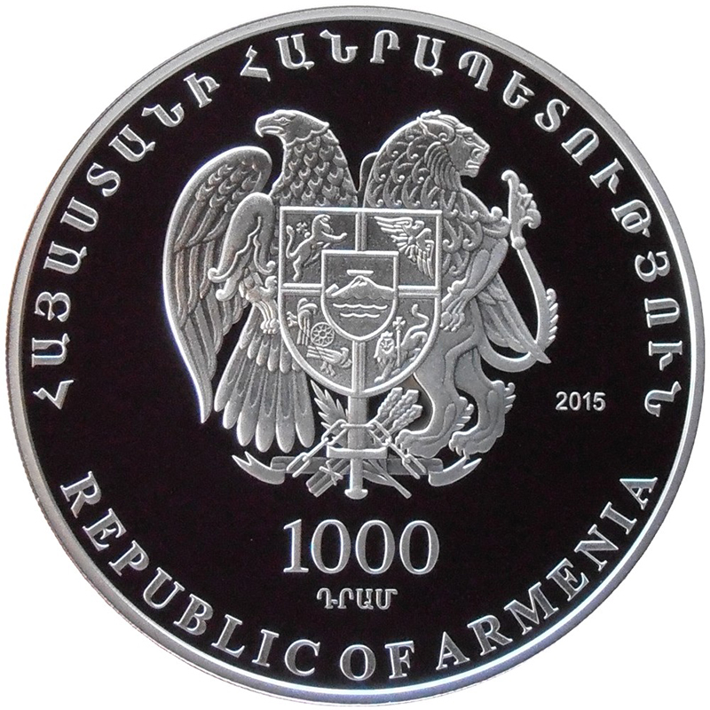 Armenia World Coins