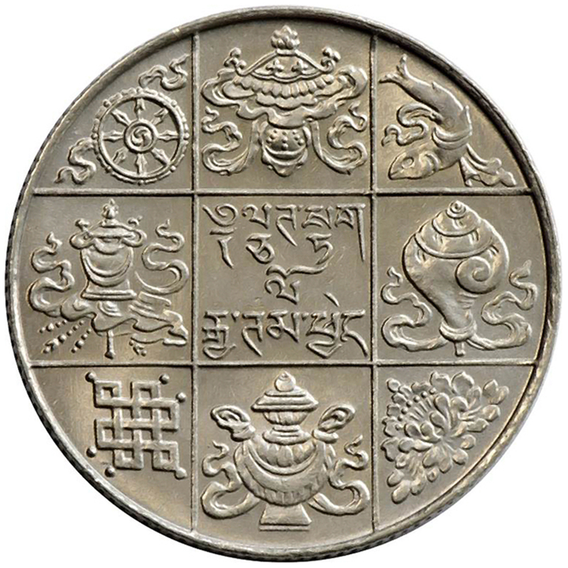Bhutan World Coins
