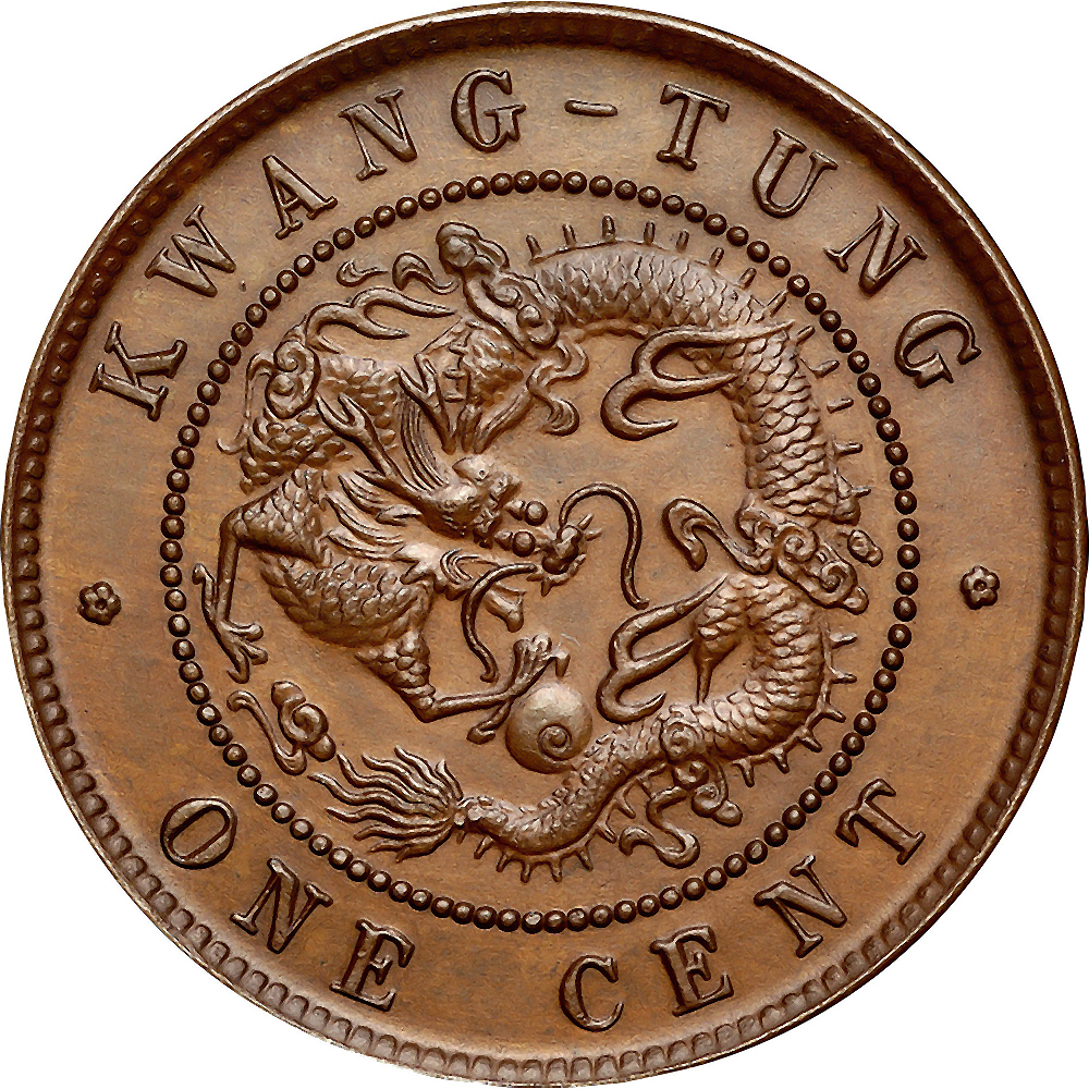 China Empire World Coins