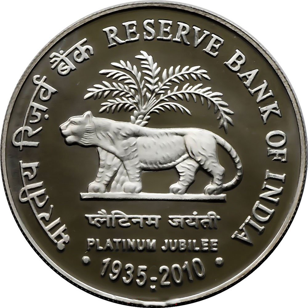 India Republic World Coins