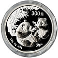Other Size Silver Pandas