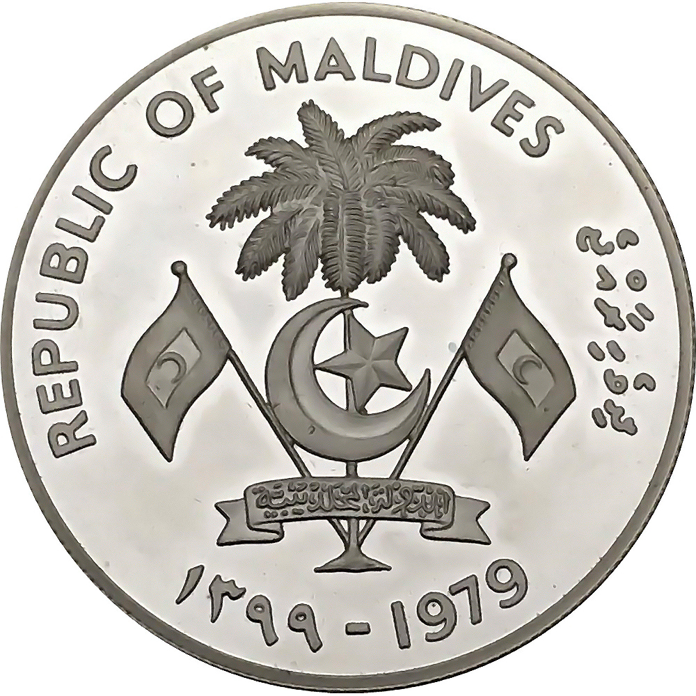 Maldives World Coins