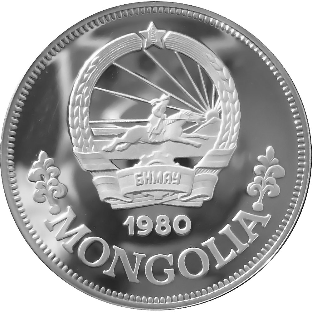 Mongolia World Coins
