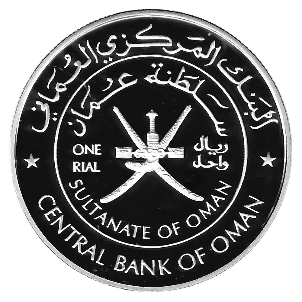 Oman World Coins