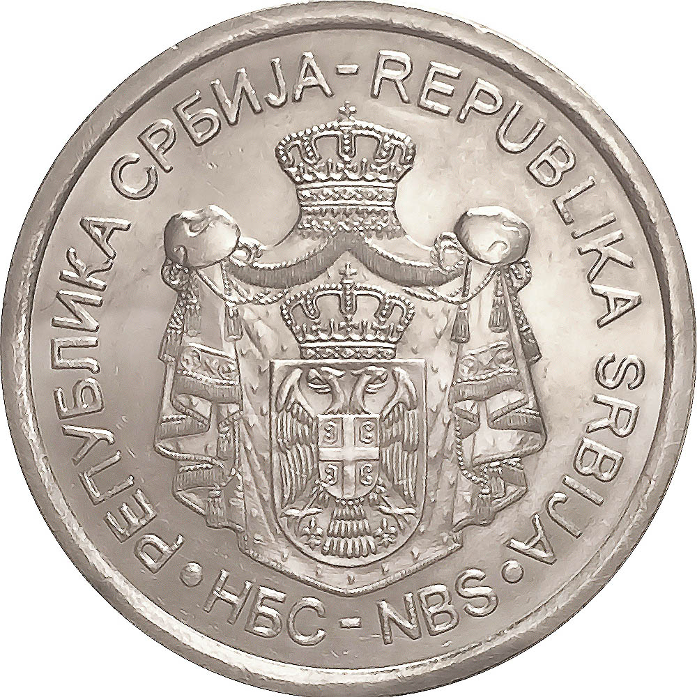 Serbia World Coins