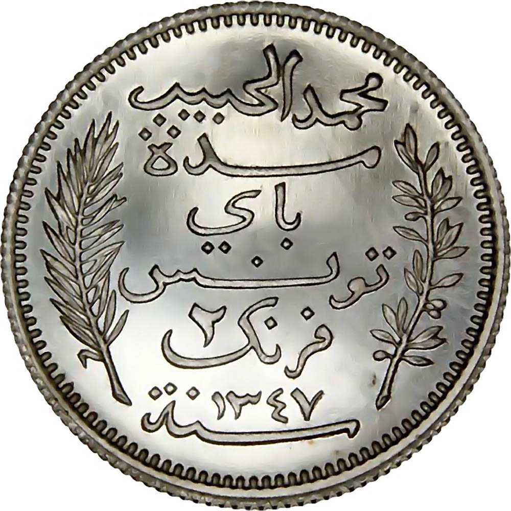 Tunisia World Coins