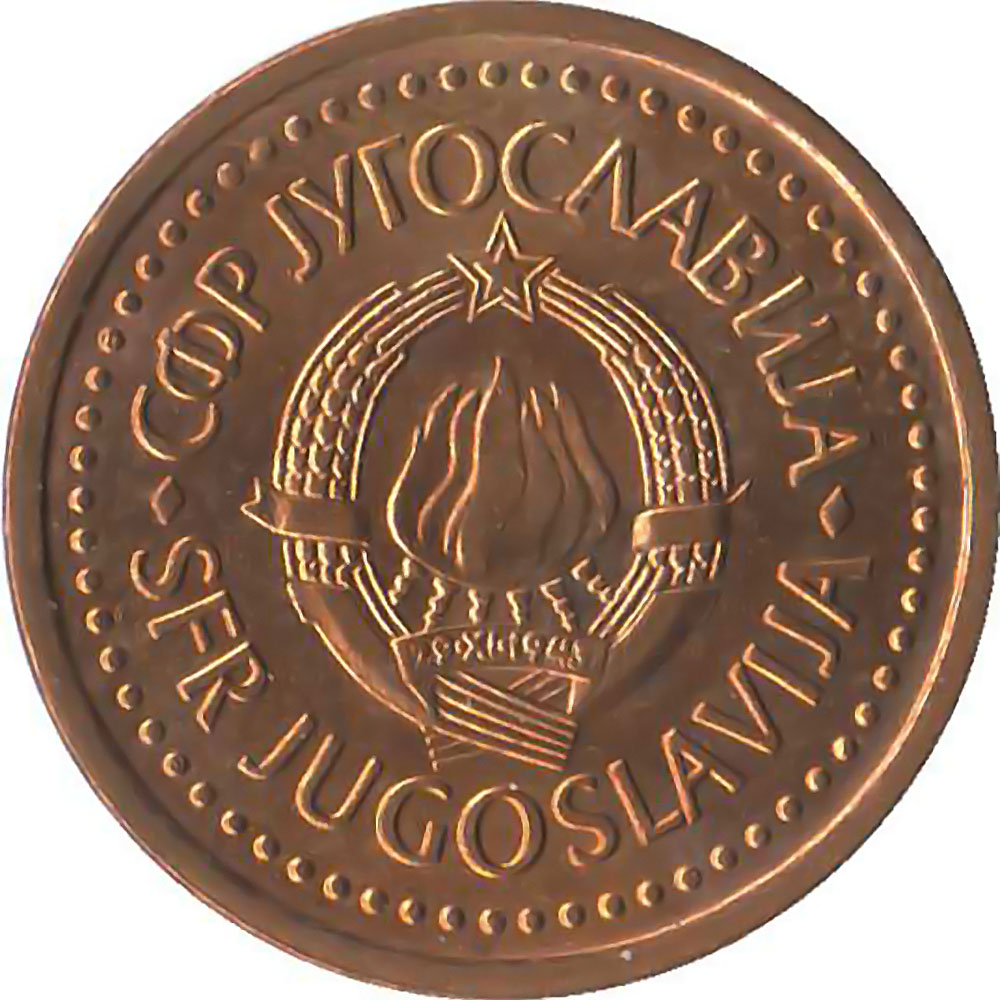Yugoslavia World Coins