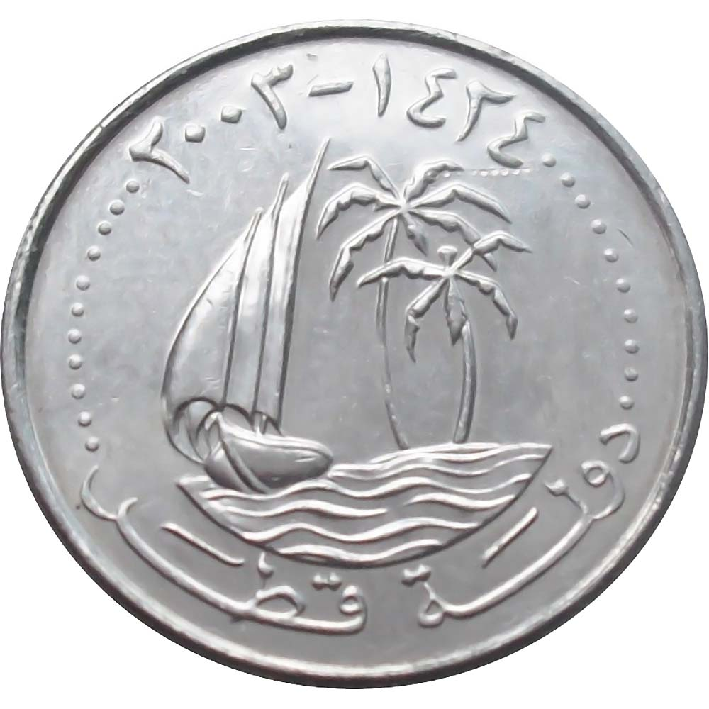 Qatar and Dubai World Coins