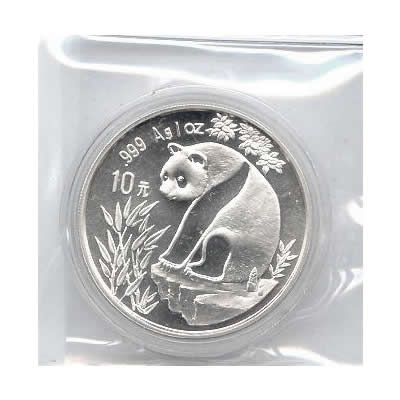 1993 Chinese Silver Panda 1 oz - Small Date