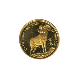 Singapore Gold Quarter Ounce 1991 Ram