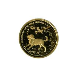 Singapore Gold Quarter Ounce 1994 Dog