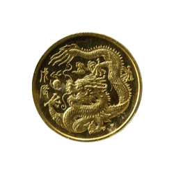 Singapore Gold Half Ounce 1988 Dragon