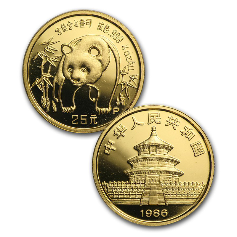 Chinese Gold Panda 5 Coin Proof Set 1986 Golden Eagle Coins