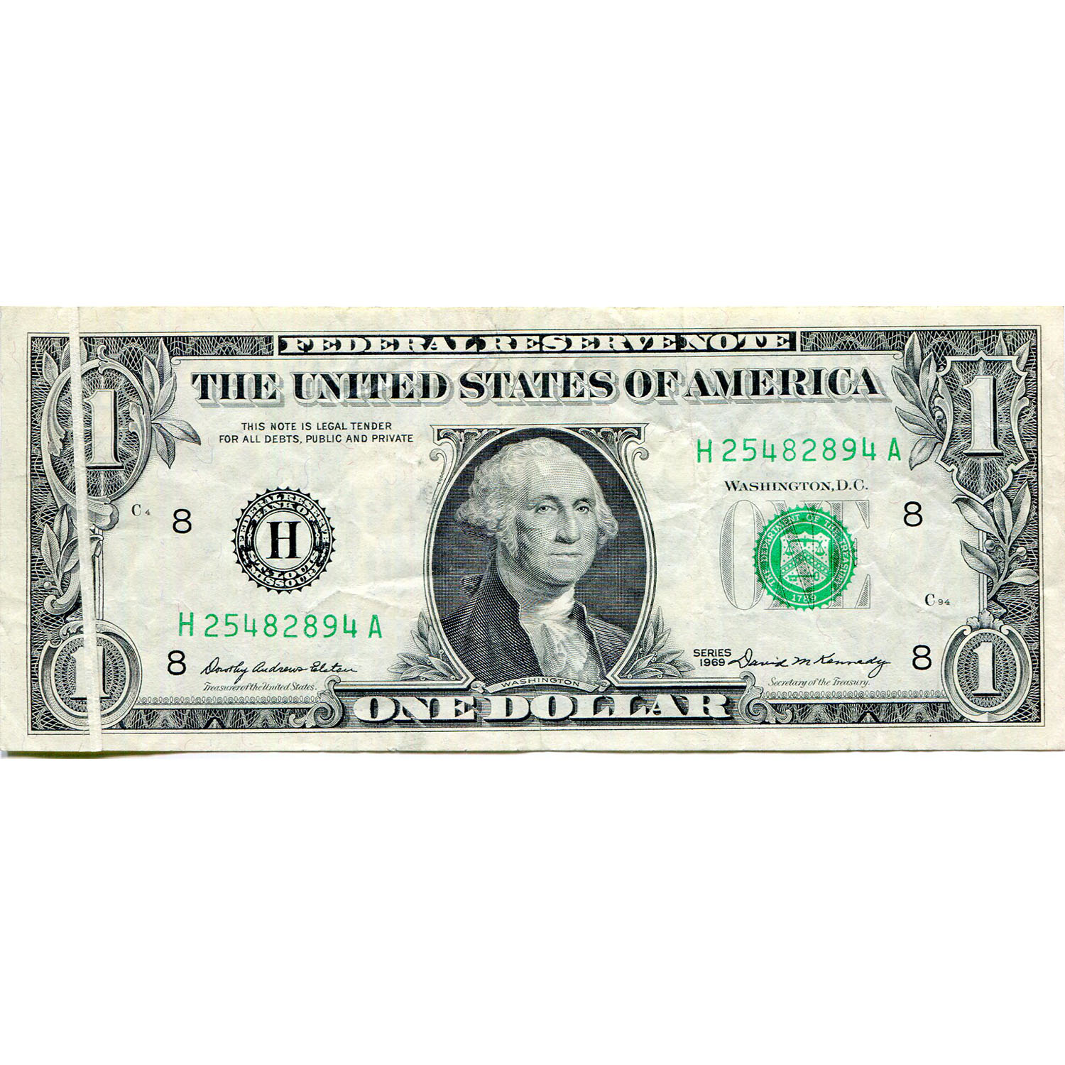 1969 $1 Federal Reserve Note ERROR Gutter Fold XF (2894A)