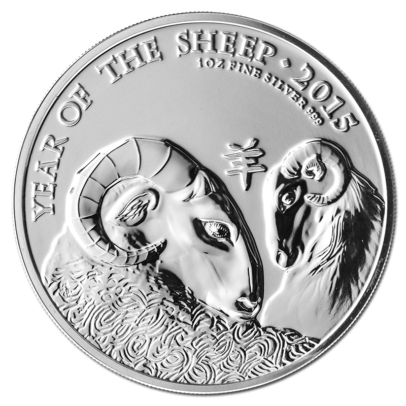 2015 Great Britain 1 oz Silver Year of the Sheep BU