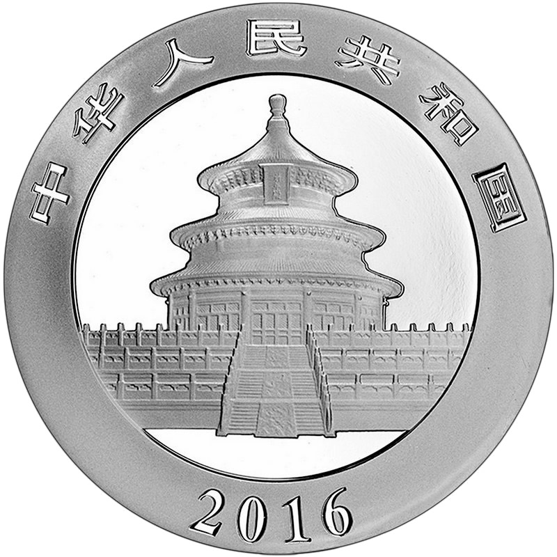 Reverse 2016 Chinese Panda 30 Gram Silver Coins