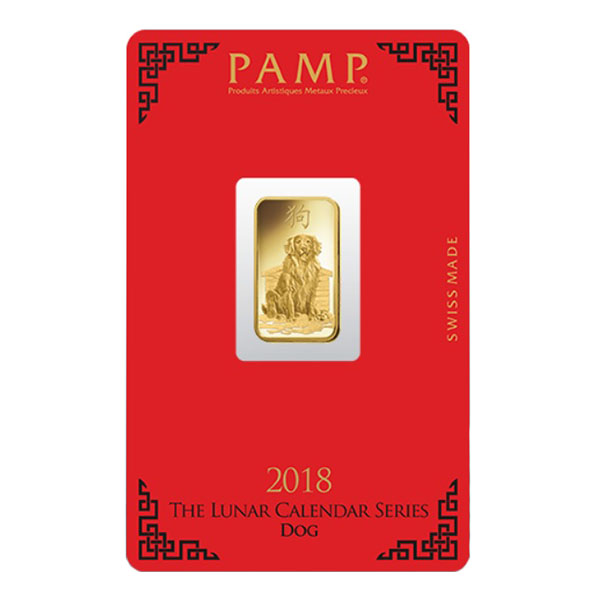 PAMP Suisse 5 Gram Gold Bar 2018 - Dog Design