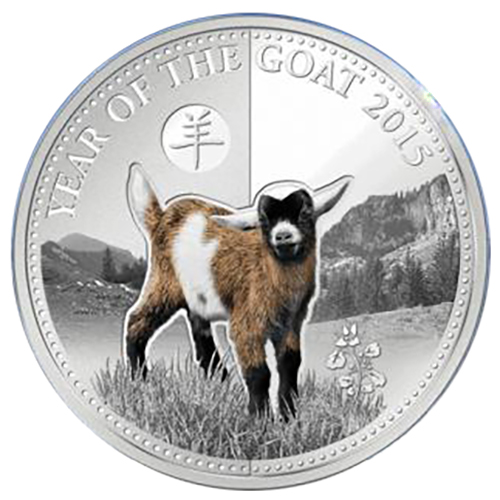 Benin 1000 Francs Silver 2015 year of the Goat Colorized