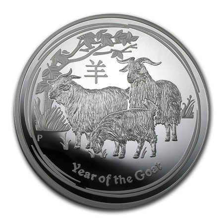 2015 Australia Proof Kilo Silver Lunar Year of the Goat with Box & COA