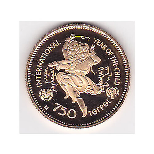 Mongolia 750 tugrik gold PF 1980 Year of the Child