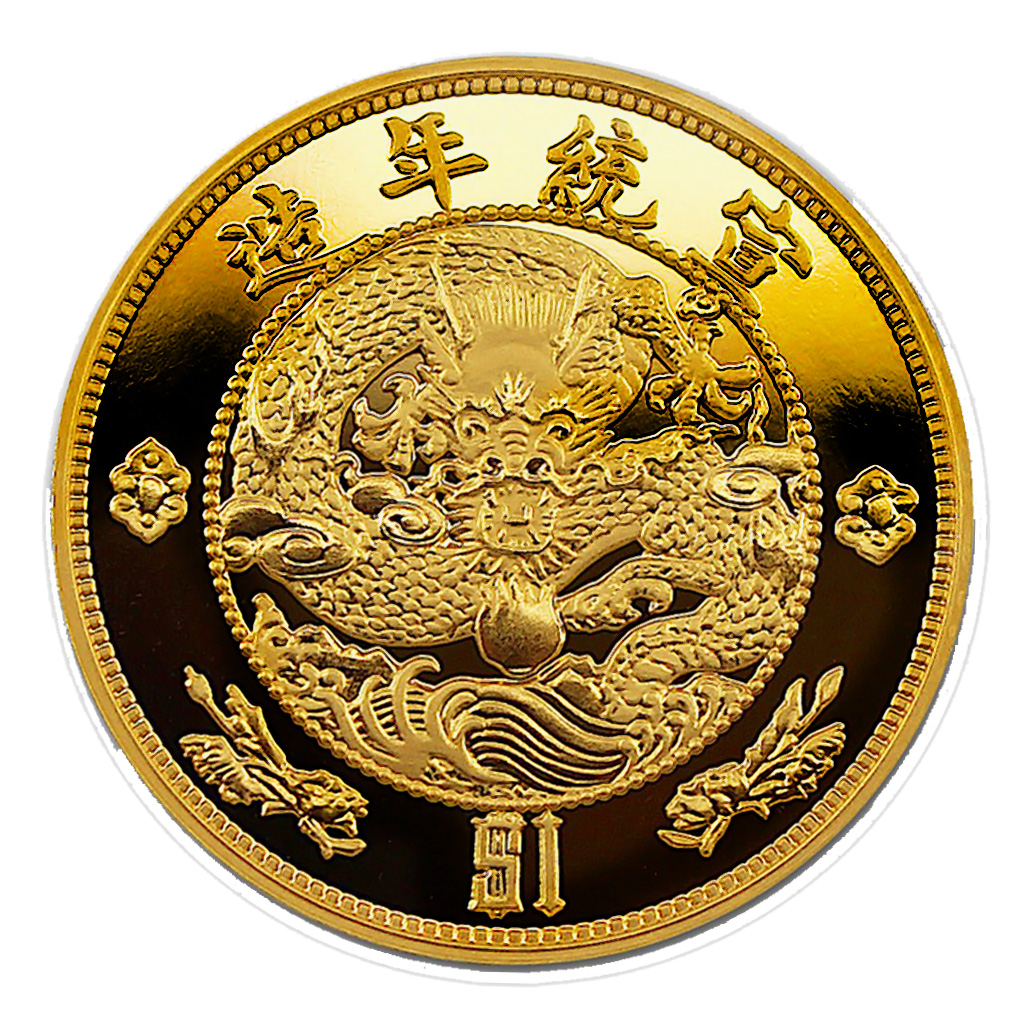 China 1 Ounce Gold 2020 Water Dragon Dollar