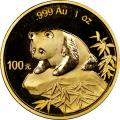 Chinese Gold Panda 1 Ounce 1999 Small Date