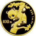 Chinese Gold Panda 1 Ounce 1996 Large Date