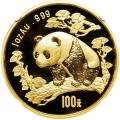 Chinese Gold Panda 1 Ounce 1997 Large Date
