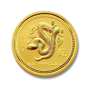 2001 Australia 1 Oz Gold Lunar Snake Golden Eagle Coins