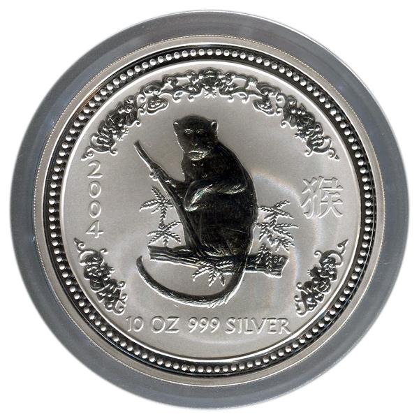 2004 Australia 10 Oz Silver Lunar Monkey Golden Eagle Coins