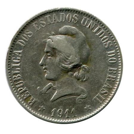 Brazil 2000 Reis 1911 Km 508 Vf Silver Golden Eagle Coins