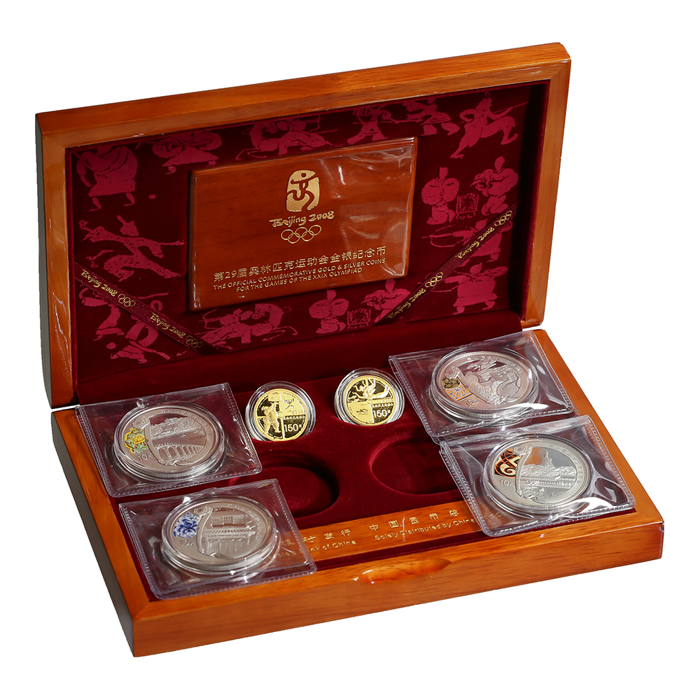 China 6 Piece Gold Amp Silver Proof Set 2008 Olympics
