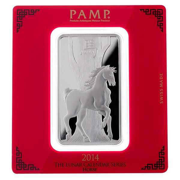 Pamp Suisse Silver Bar 100 Gram 2014 Horse Design