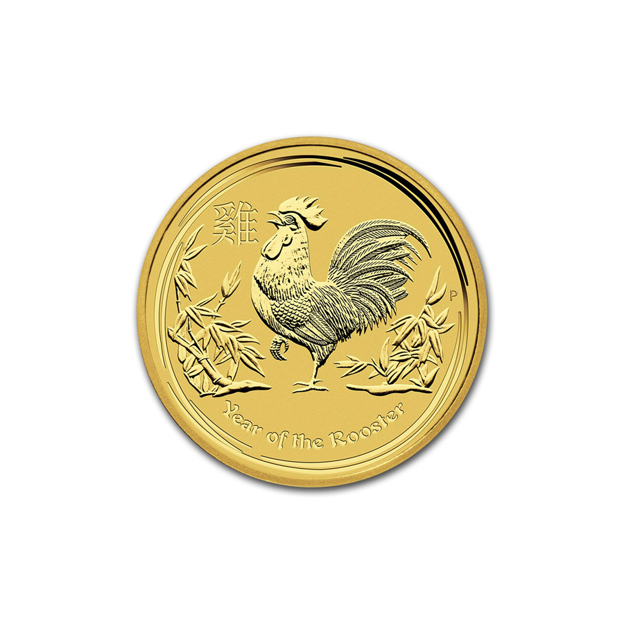 Australian Perth Mint Series Ii Lunar Gold Tenth Ounce