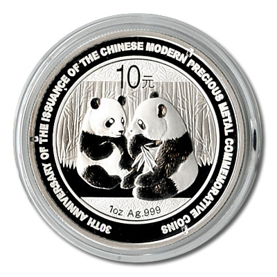 2009 Chinese Silver Panda 1 Oz 30th Anniversary Golden
