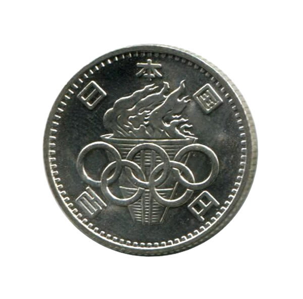1964 Year 39 Japan 100 Yen Olympics Gem Unc Silver~Free Shipping