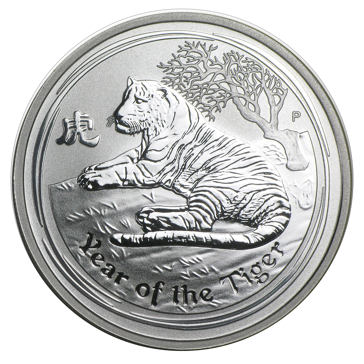 2010 Lunar Tiger 1 oz Silver Coin Series II from Perth Mint in Australia