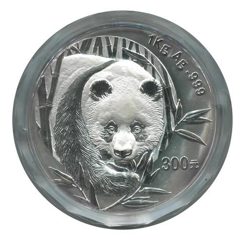 Chinese Silver Panda 2003 1 Kilo Golden Eagle Coins