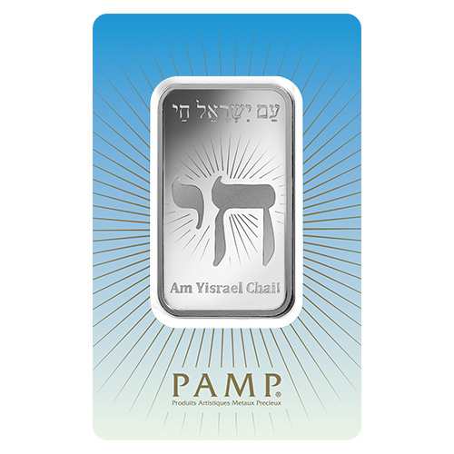 Pamp Suisse Silver Bar 1 Oz Am Yisrael Chai Golden